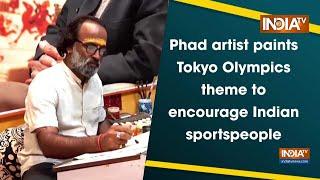 Phad Artist Paints Tokyo Olympics Theme to Encourage Indian Sportspeople - INDIATV