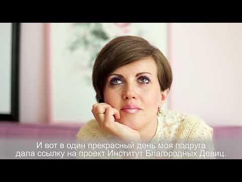 Анна Ефремова. История участницы ИБД| OP_POP_ART photo
