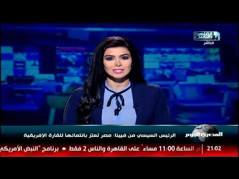 الرئيس السيسي في منتدى إفريقيا-أوروبا : خطة شاملة للتحول الرقمي في مصر
