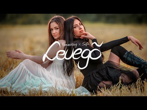 NEMAZALÁNY x SOFI – LEVEGŐ (Official Music Video)