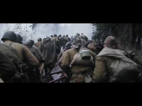 1944 - Trailer español (HD)