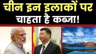 India-China Border Tension: चीन इन इलाकों पर चाहता है कब्जा, भारत न तो पीछे हटेगा न निर्माण रोकेगा - ITVNEWSINDIA