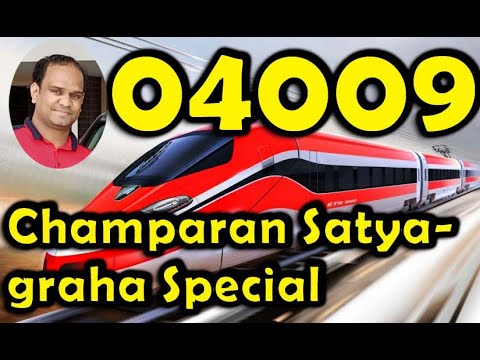 04009 TRAIN RUNNING STATUS | LIVE STATUS | TRAIN ROUTE INFORMATION