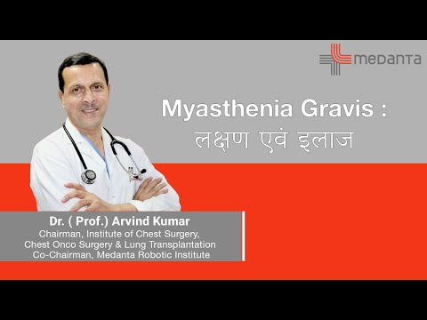 Myasthenia gravis - Symptoms and Causes