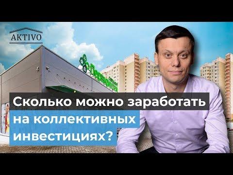 Арендный бизнес с Оскаром Хартманном. Инвестирование в доходную недвижимость. photo