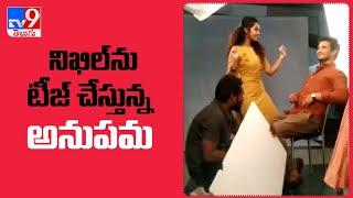 Nikhil Siddhartha shares video of Anupama Parameswaran jiving for Saranga Dariya - TV9 - TV9