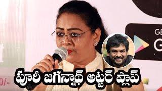 Shakeela About Puri Jagannadh   Puri Musings   TFPC - TFPC