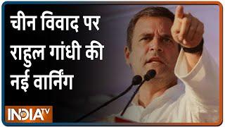 'देशभक्त लद्दाखी चीनी घुसपैठ के खिलाफ आवाज़ उठा रहे हैं, देश के लिए कृपया उन्हें सुनिए': Rahul Gandhi - INDIATV