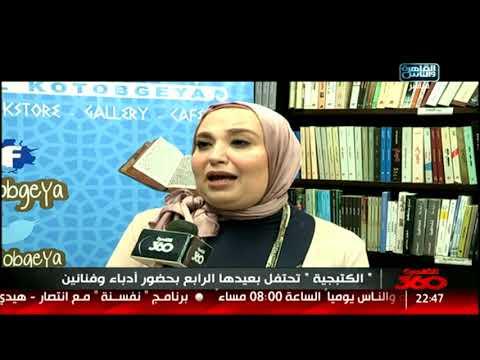 تعرف على المشروع الذى قالت عنه الإعلامية دينا عبدالكريم ..فتح شهيتي للتحقيق فى هذا الموضوع!