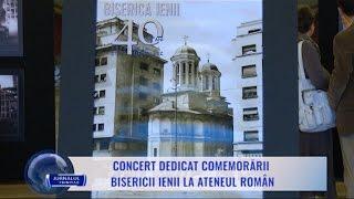 Concert dedicat comemorării Bisericii Ienii la Ateneul Român