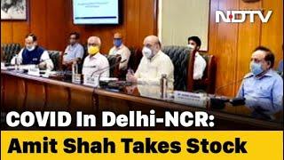 More Coronavirus Tests Needed In UP, Amit Shah Tells Yogi Adityanath - NDTV