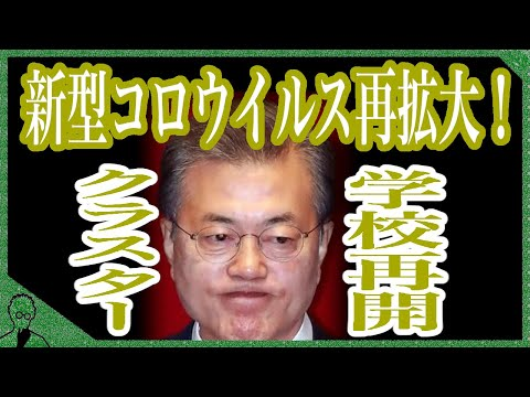 辻 副 会長 ご 指導 youtube