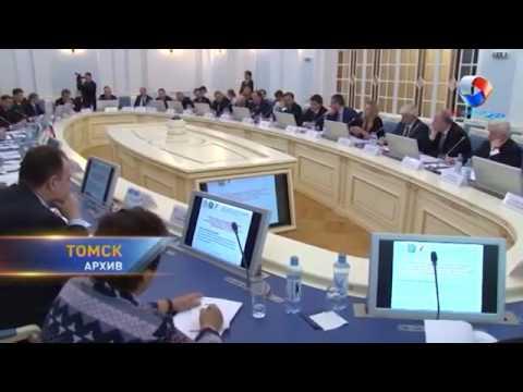 Обновленный «ИНО Томск»