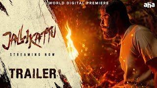 Jallikattu Telugu Trailer | Lijo Jose Pellissery | Chemban Vinod | Antony Varghese | TFPC - TFPC