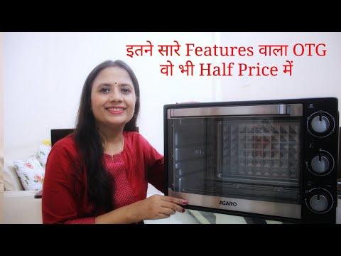 OTG Oven in Half Price - Agaro 40 ltrs Otg Demo & Review