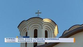 Prima Sfanta Liturghie in Catedrala Romaneasca din Madrid