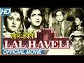 Lal Haveli 1944 Old Hindi Full Movie , Noor Jehan, Surendra, Yakub, Kanhaiyalal, Meena Kumari