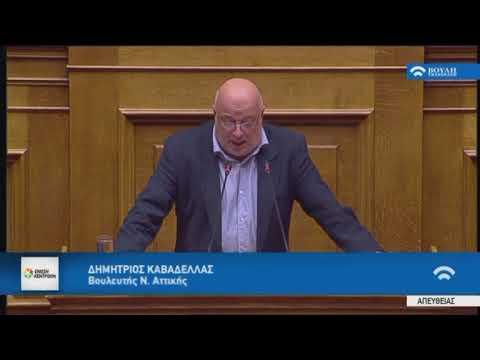 Δ. Καβαδέλλας / Για την πρόταση μομφής / 14-6-2018