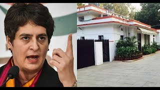 Priyanka Gandhi New House in Lucknow: कांग्रेस महासचिव प्रियंका गांधी ने लखनऊ में तलाशा नया आशियाना - ITVNEWSINDIA