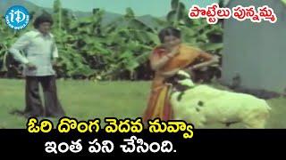 Ramu Expresses His Gratitude Towards Murali Mohan | Pottelu Punnamma Movie | Sri Priya - IDREAMMOVIES