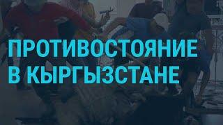 Как задерживали Атамбаева