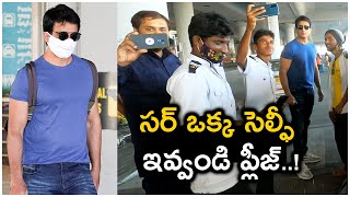 Sonu Sood Spotted At Hyderabad Airport | Tollywood Celebrities Airport Videos | TFPC - TFPC