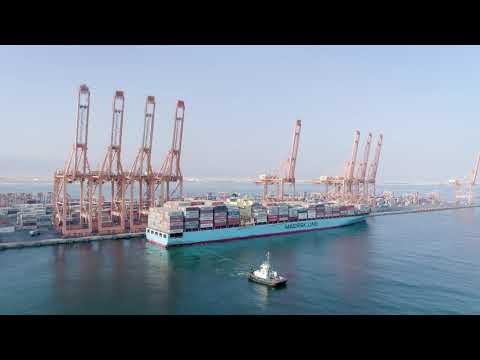 Improve port productivity with MoorMaster™ NxG vacuum mooring