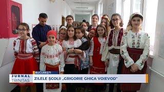 "Zilele Scolii ""Grigorie Ghica Voievod"""