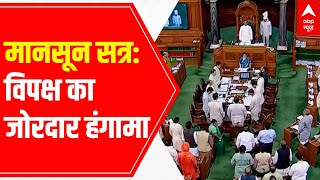 Parliament Monsoon session : Opposition resort to paper tearing yet again amid uproar over Pegasus r - ABPNEWSTV