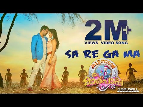 Sa Re Ga Ma Official Video Song
