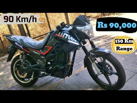 Tunwal Electric Motorcycle in India Full Details | Upcoming Electric Bike