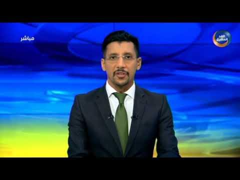 نشرة أخبار التاسعة مساءً |مؤسسة خليفة تغيث أهالي مومي في أقصى الشمال الشرقي لأرخبيل سقطرى (14 أغسطس)