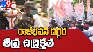 Police arrest Congress leaders at Raj Bhavan    Chalo Raj Bhavan - TV9 - TV9