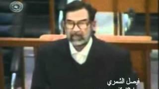 لأول مرة خطاب المحكمة الكامل للرئيس صدام حسين -ج2