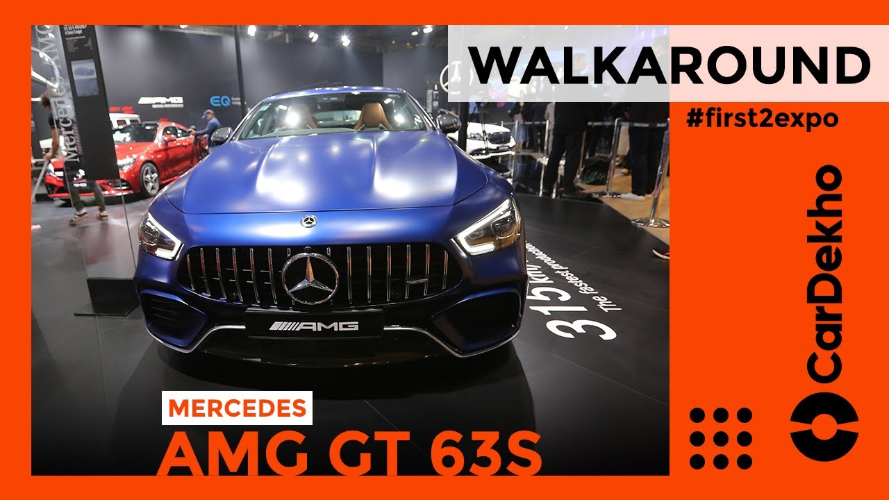 Mercedes AMG GT 63S 4-door Launched | Walkaround Review in Hindi | CarDekho.com
