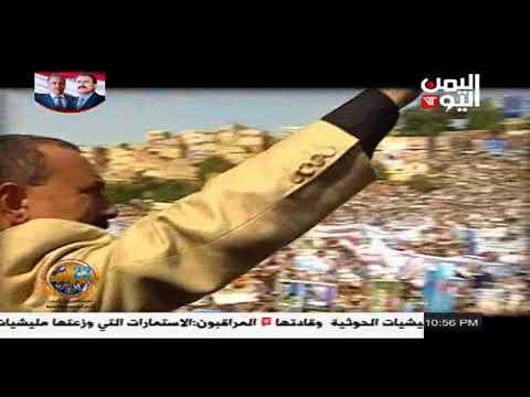 فارس الوحدة وثائقي انتاج قناة اليمن اليوم