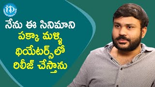 Director Teja Marni about Johaar Movie Theatrical Release | Talking Movies With iDream - IDREAMMOVIES