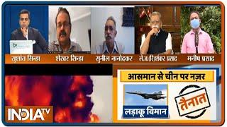 LAC पर 'बंकरतोड़' डोज़ से चीन का फाइनल इलाज   IndiaTV Debate   July 1, 2020 - INDIATV