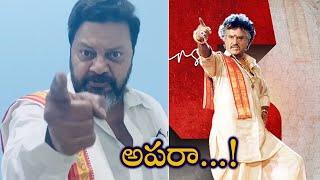 Sai Kumar Superb Dialouge #25YearsOfPedarayudu  - Telugu Film News | Latest Tollywood News | TFPC - TFPC