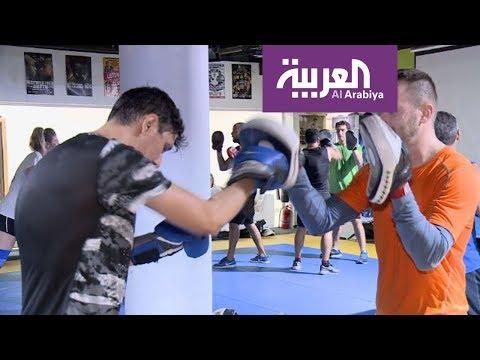صباح العربية: إقبال النساء والرجال على الملاكمة لإنقاص الوزن