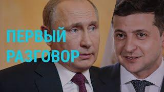 Как Путин заходит