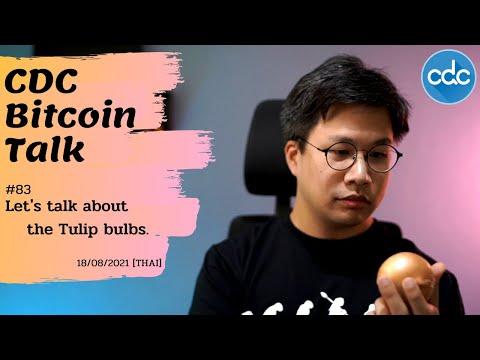 Bitcoin-Talk-#83-:-Lets-talk-a