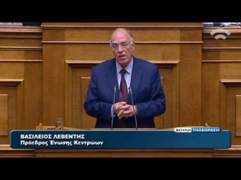 Β. Λεβέντης / Ολομέλεια Βουλής  / 27-9-2016