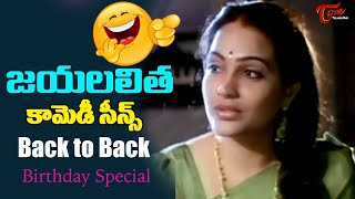 Actress Jayalalita Birthday Special Hilarious Comedy Scenes Back to Back | TeluguOne - TELUGUONE