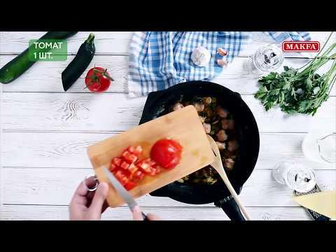 MAKFA   Мамины рецепты   Макароны с колбасками и цукини