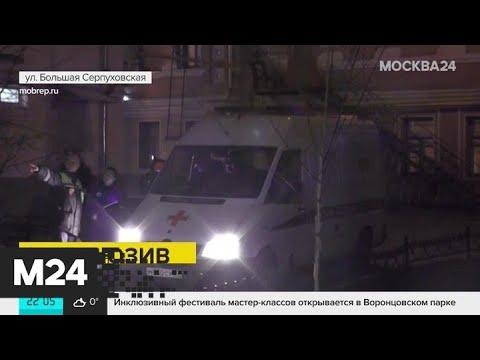 Конструкция рухнула в жилом доме в центре Москвы - Москва 24