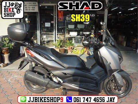 Review-SHAD-SH39🔥ติดตั้งกับ-YA
