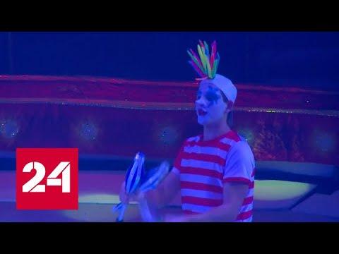В Твери стартовал международный фестиваль циркового искусства