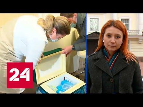 В России стартуют пострегистрационные испытания вакцины