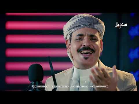 اغنية | أحبة ربا صنعاء .. مع الفنان محمد الاضرعي في غاغة 5